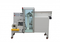 GQSP300 Hardware Parts Packaging Machine (For Small Package)