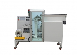Hardware Parts Packaging Machine (For Small Package)