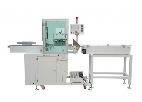 GQP200 Plastic Cup (Paper Cup) Packaging Machine