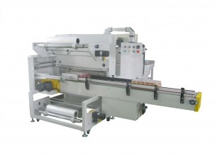 GQS900 Sleeve Type Sealer